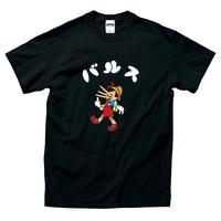 バルス Tシャツ