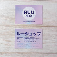 【RUUSHOP】50svintageカーディガン