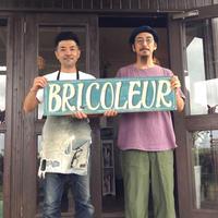 【bricoleur】オリジナルマスク