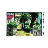 牧野ヨシ/野暮ったい服を着てどこへゆく(CD)