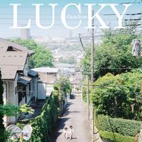 ラッキーオールドサン/ラッキーオールドサン(CD)