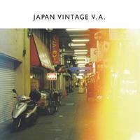 JAPAN VINTAGE V.A.(コンピレーションCD)