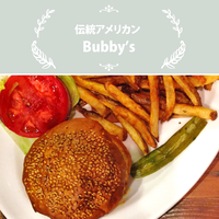 Bubby's/ベーコンチーズバーガー