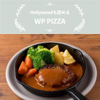 WP PIZZA(ウルフギャングパック ピッツァ)/煮込みハンバーグステーキ ライス付き