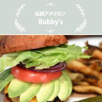 Bubby's/アボカドチーズバーガーセット
