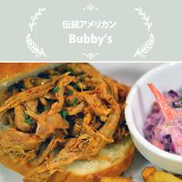 Bubby's/BBQポークサンドウィッチ