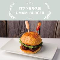 UMAMI BURGER(ウマミバーガー)/ブラックペッパーミートボール
