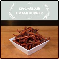 UMAMI BURGER(ウマミバーガー)/メープルベーコンフライ