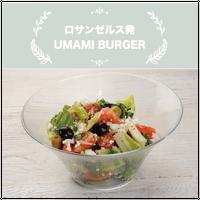 UMAMI BURGER(ウマミバーガー)/ウマミグリークサラダ