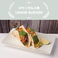 UMAMI BURGER(ウマミバーガー)/フライドフィッシュタコス