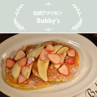 Bubby's/サワークリームパンケーキ