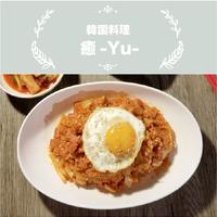 【12:30〜配送OK】癒/キムチチャーハン(チーズトッピング)