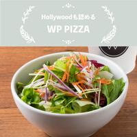 WP PIZZA(ウルフギャングパック ピッツァ)/セットサラダ