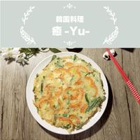 【12:30〜配送OK】癒/海鮮チヂミ