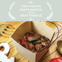 SANTA MONIKA 3rd at. MEAT TERRACE/ラムもも肉のステーキライスボックス