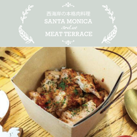 SANTA MONICA 3rd St. MEAT TERRACE/豚トロ肉のライスボックス