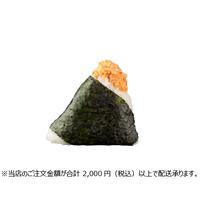 ぼんたぼんた/鮭のゆず胡椒マヨネーズ