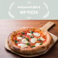 WP PIZZA(ウルフギャングパック ピッツァ)/マルゲリータピザ