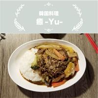 【12:30〜配送OK】癒/テリヤキ丼(ピリ辛)