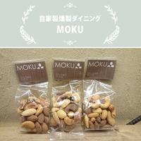 【ディナー限定】燻製ダイニングMOKU/燻製ナッツ