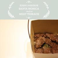 SANTA MONICA 3rd St. MEAT TERRACE/牛赤身肉のステーキライスボックス