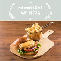WP PIZZA(ウルフギャングパック ピッツァ)/ハニーマスタードチキンバーガー フレンチフライ付き