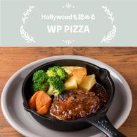 WP PIZZA(ウルフギャングパック ピッツァ)/クラシックハンバーグステーキ ライス付き