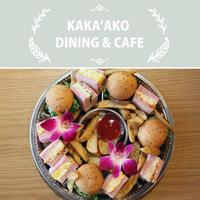 [要予約]KAKA'AKO DINING &CAFE/ミニバーガー&特製サンドプレート