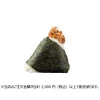 ぼんたぼんた/鶏の唐揚げ醤油マヨネーズ