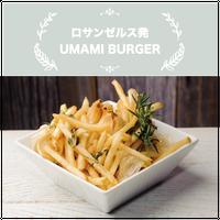 UMAMI BURGER(ウマミバーガー)/ガーリックフライ