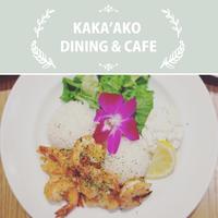 [要予約]KAKA'AKO DINING&CAFE/地元で大人気ガーリンクシュリンププレート