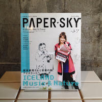 PAPERSKY #27 REYKJAVIK Special Set