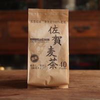 佐賀麦茶(10g×40)