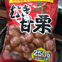 むき甘栗(250g)