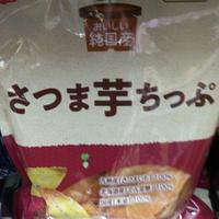 純国産さつま芋ちっぷ(130g)