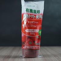 有機栽培完熟トマト使用トマトケチャップ(300g)
