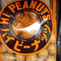 ハイピーナッツ(90g)