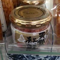 手ほぐし天然赤鮭(60g)