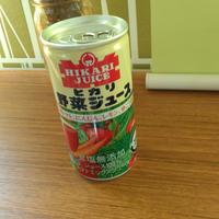 ヒカリ野菜ジュース(190g)