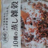 だいずデイズ・国産10種の蒸し雑穀(70g)
