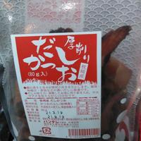 厚削りだしかつお(枕崎産・80g)