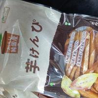 純国産芋けんぴ(150g)
