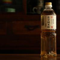 庄分純米酢(1L)