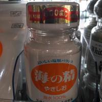 海の精・やきしお(60g)