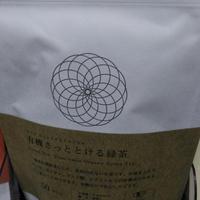 うきはの山茶・有機さっととける緑茶(50g)