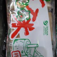 オーサワの有機玄米もち(6個)