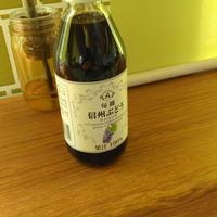 旬摘信州ぶどう果汁100%(250ml)
