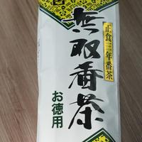 無双番茶・徳用(450g)