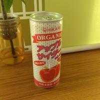 オーガニックアップルサイダー+レモン(砂糖不使用250ml)