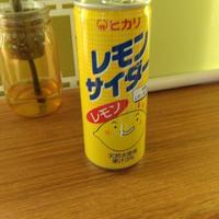 レモンサイダー(250ml)
